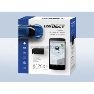 Автосигнализация  Pandect X-1700 Ver2.0