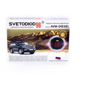 Модуль запуска двигателя AVM-Diesel